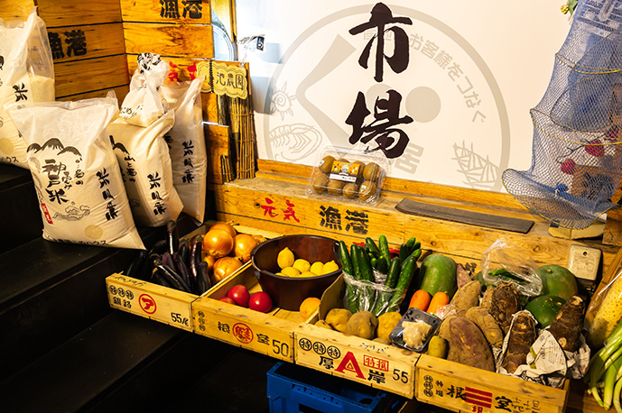 お米、野菜もこだわりの産地から仕入れた新鮮なものばかり | 三ノ宮産直市場